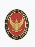Thajská ambasáda v ČR