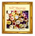 Nos Macarons Boutique